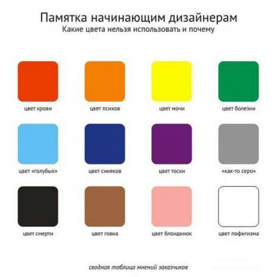 post-22310-0-84757400-1379497601_thumb.jpg