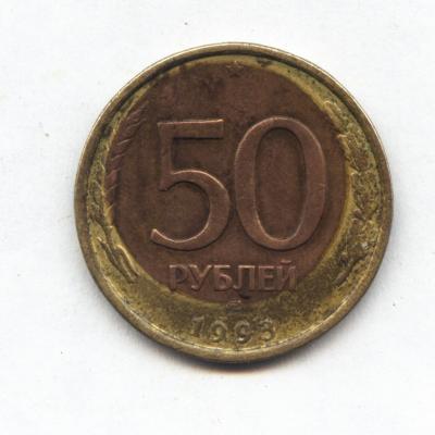 50-93-1.jpg
