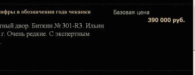 post-30016-0-10818100-1379766426_thumb.jpg