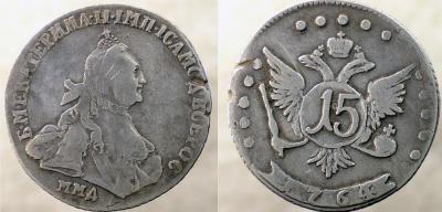 15-1764.jpg