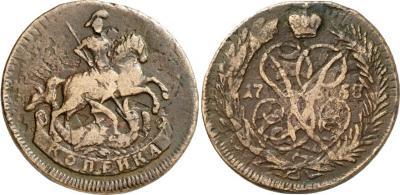 1758 1 коп на Оре.jpg