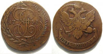1793 5 k on 10 1796 - Efimok.jpg