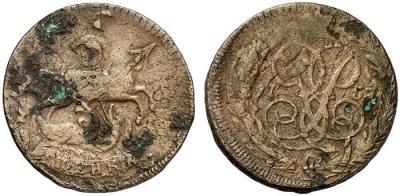 1757 1 Коп на Оре Gorny & Mosch.jpg