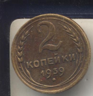 2к19392.jpg