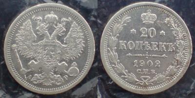 monety1.jpg