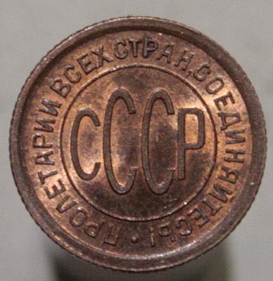 1925а.JPG