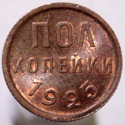 1925r.JPG
