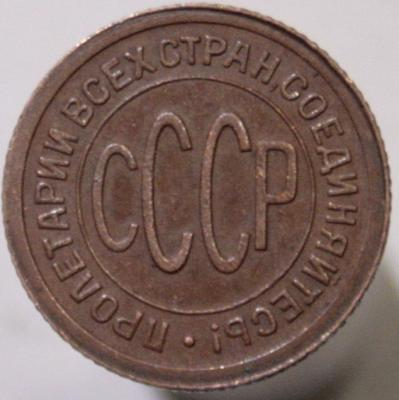 1927a.JPG