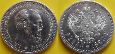 Рубль 1893 1.jpg