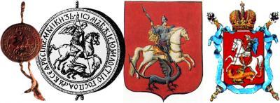 Pechat' Ivana III & Gerb Moskvy.jpg