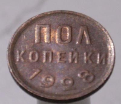 1928_1у.JPG
