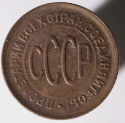1928_1а.JPG