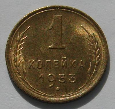 ЦФН 1 53 Р.JPG