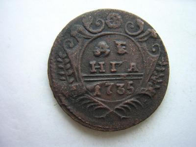 Деньга 1735 Без ППВ+РозГвод_1А.jpg