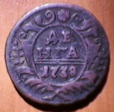 Деньга 1738 ПерБезБант_1А.jpg