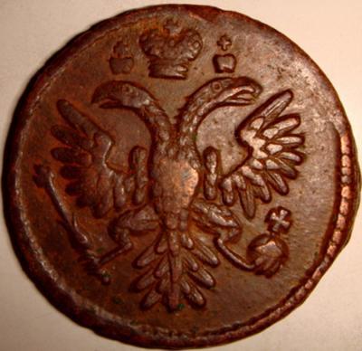 Деньга 1735 Без ППВ+Роз5леп_1Б.JPG
