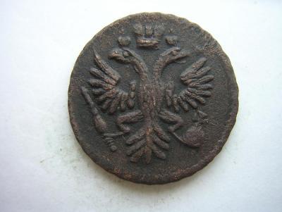 Деньга 1735 Без ППВ+РозГвод_1Б.jpg