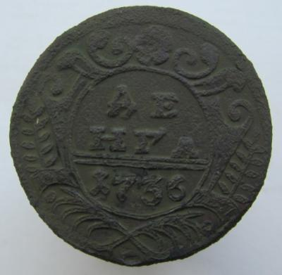 Деньга 1736 БезПерПал_1А.jpg