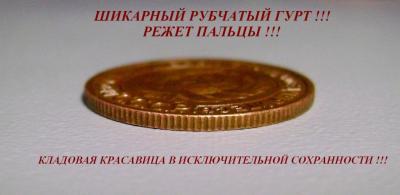 post-30415-0-13928000-1380484064_thumb.jpeg