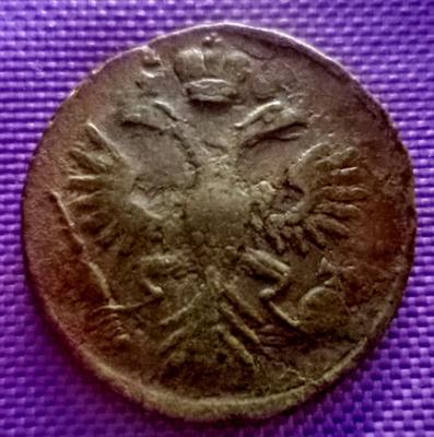 Деньга 1734 РемШт_1А.jpg