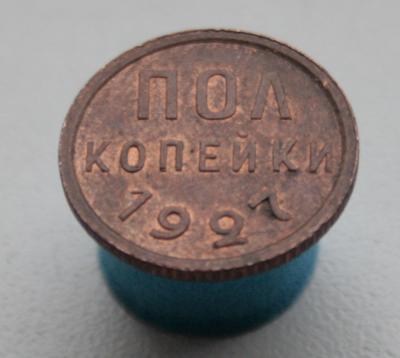 1927_3_ру.JPG