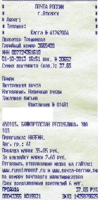 post-17136-0-87250600-1380640654_thumb.j