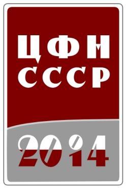 post-22310-0-10523700-1380638557_thumb.jpg
