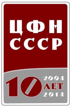 post-22310-0-16229500-1380638567_thumb.jpg