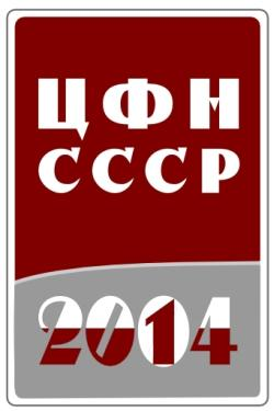 post-22310-0-27070000-1380638551_thumb.jpg