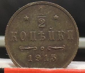 05_1915 фото.jpg