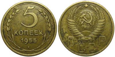5kop1955-1.jpg