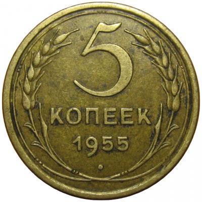 5kop1955-b.jpg