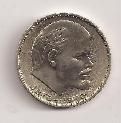Ленин-100(1а).jpg