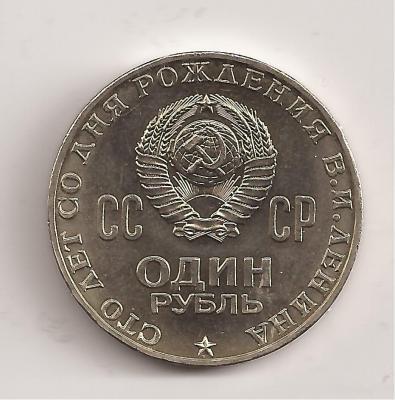 Ленин-100(1).jpg