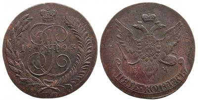 5 копеек 1793 ЕМ (Павловский перечекан 1797).JPG