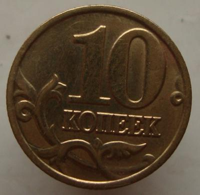 10КММД2002.JPG