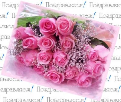 s-dnem-rozhdeniya-pozhelaniya-zhenshhine.jpg