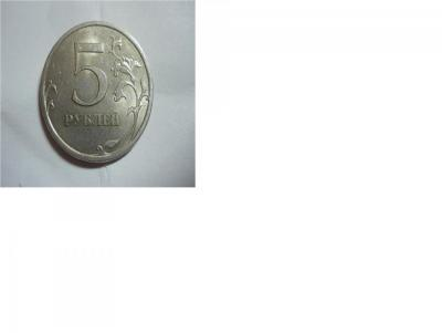 5 рублей 2009 (3).JPG