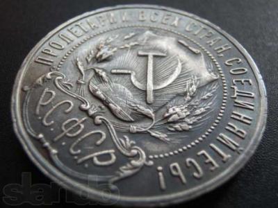 1 рубль 1922..jpg