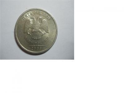 5 рублей 2009 (2).JPG