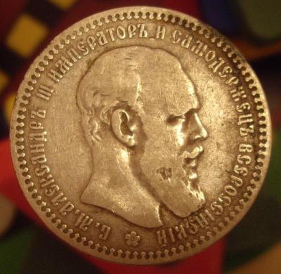 1892 2.jpg