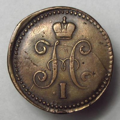 1-1845г..jpg
