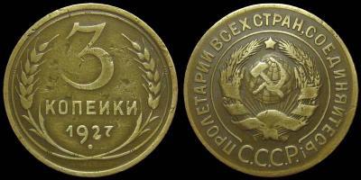 3kop1927-1.jpg