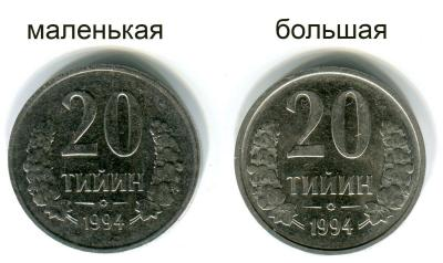 УЗ_20т_1994-2.jpg