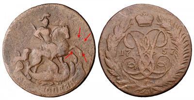 2-1757.jpg