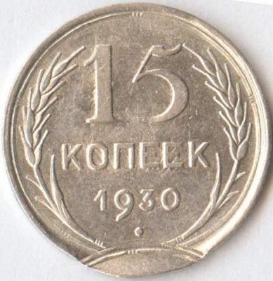 15k1929r.jpg