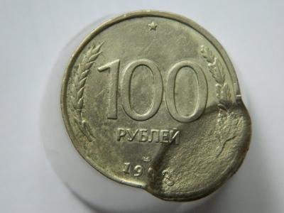 100р93р.jpg
