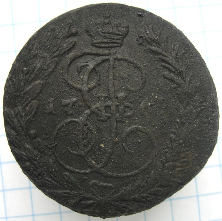 Чистка горелых медных монет монеты россии стоимость 2 рубля