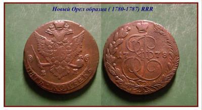 1778-(1780).jpeg