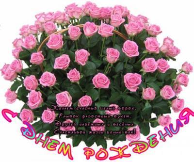 post-17635-0-46245900-1381609606_thumb.jpg